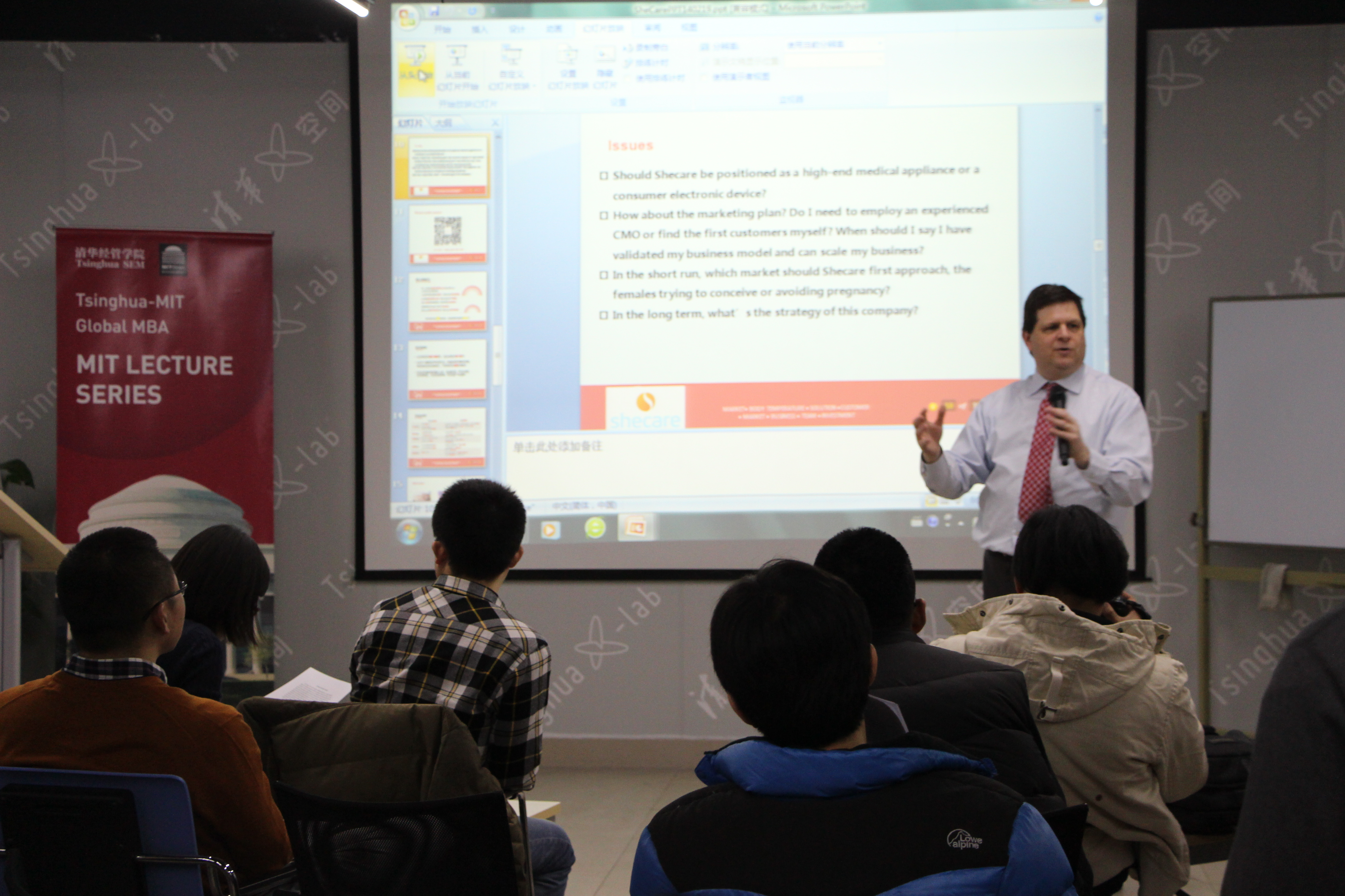 【x-lab Learning】Tsinghua-MIT Global MBA Lecture by Scott Stern from MIT Sloan Business School