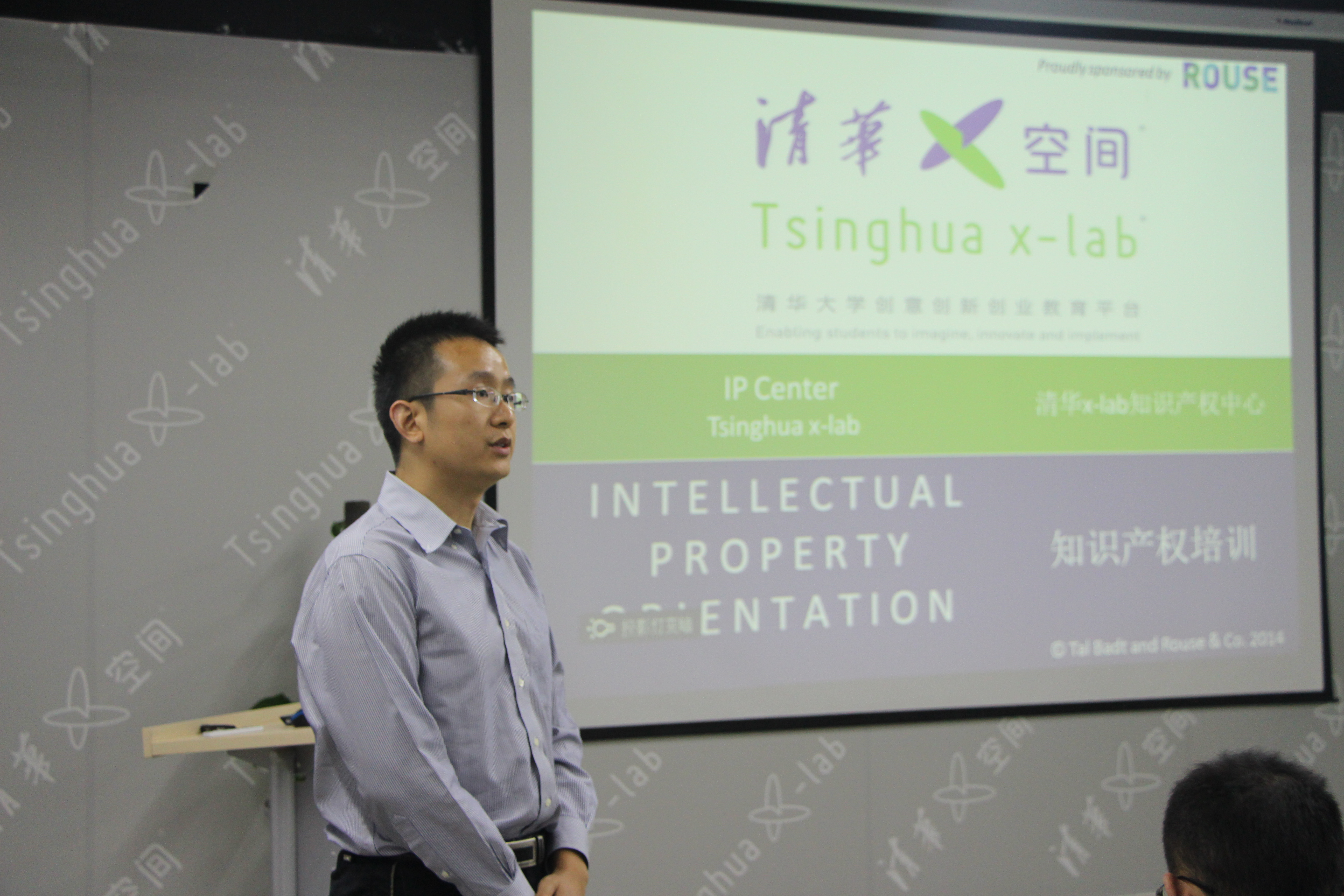 【x-lab Talk】IP Orientation by Eric Chang